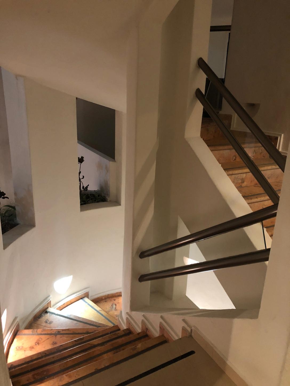 aruma-stairs.jpeg